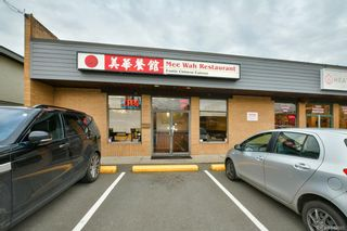 Photo 6: A 1950 Oak Bay Ave in Victoria: Vi Jubilee Business for sale : MLS®# 842965
