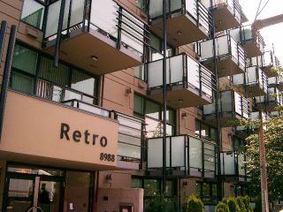 Photo 1:  in Retro Lofts: Marpole Home for sale ()  : MLS®# V605201