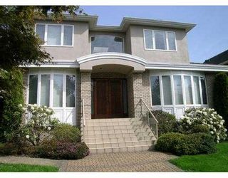 """Photo 1: 1461 W 55TH Avenue in Vancouver: South Granville House for sale in """"NIL"""" (Vancouver West)  : MLS®# V643971"""