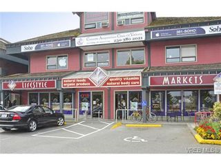 Photo 14: 541 E Burnside Rd in VICTORIA: Vi Burnside House for sale (Victoria)  : MLS®# 722743