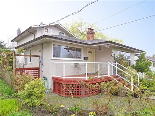 Main Photo: 966 Snowdrop Ave in VICTORIA: SW Marigold House for sale (Saanich West)  : MLS®# 638432