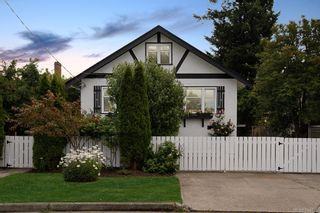Photo 27: 1883 Monteith St in Oak Bay: OB North Oak Bay House for sale : MLS®# 844825