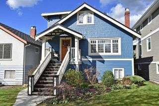 """Photo 1: 567 W 22ND Avenue in Vancouver: Cambie House for sale in """"DOUGLAS PARK"""" (Vancouver West)  : MLS®# R2049305"""