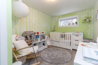Photo 20: 154 Hampton Rd in : SW Tillicum House for sale (Saanich West)  : MLS®# 867015