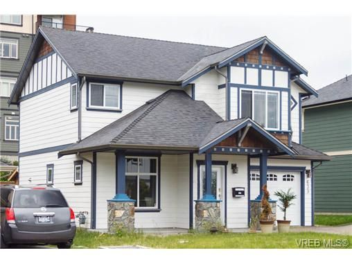 Main Photo: 639 Treanor Ave in VICTORIA: La Thetis Heights House for sale (Langford)  : MLS®# 671823