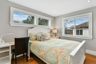 Photo 27: 1295 Oakmount Rd in : SE Maplewood House for sale (Saanich East)  : MLS®# 871764