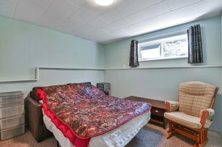 Photo 12: 232 McCarthy St in : CR Campbell River Central House for sale (Campbell River)  : MLS®# 874727