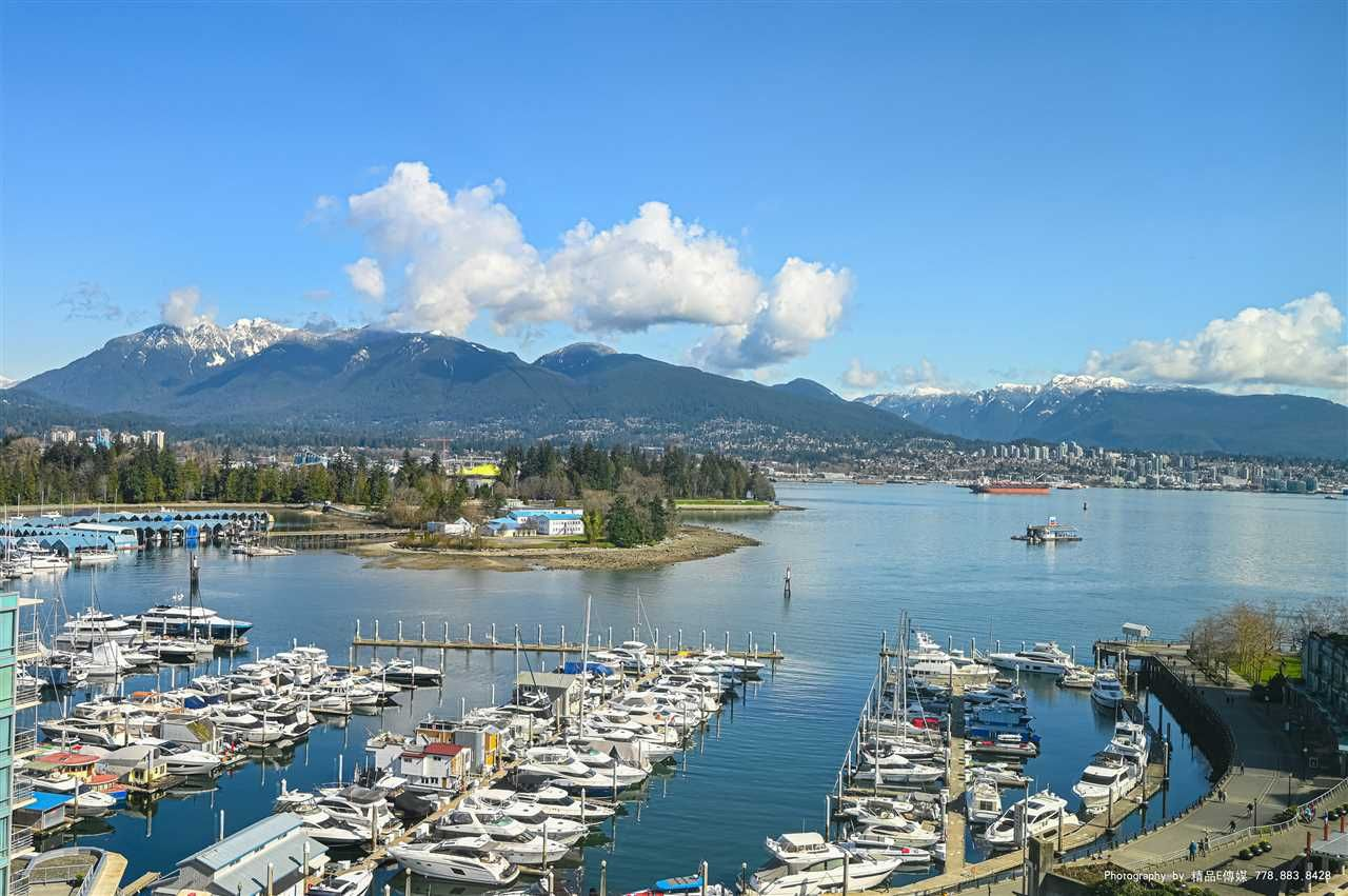 Main Photo: 1201 588 BROUGHTON Street in Vancouver: Coal Harbour Condo for sale (Vancouver West)  : MLS®# R2558274
