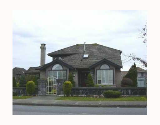 "Main Photo: 872 CITADEL Drive in Port_Coquitlam: Citadel PQ House for sale in ""CITADEL ESTATES"" (Port Coquitlam)  : MLS®# V767993"