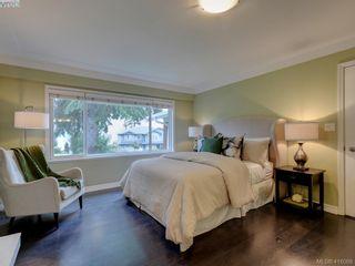 Photo 10: 4890 Sea Ridge Dr in VICTORIA: SE Cordova Bay House for sale (Saanich East)  : MLS®# 825364