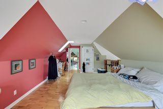 Photo 44: 1151 Pandora Ave in : Vi Fernwood House for sale (Victoria)  : MLS®# 886927