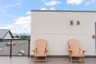 Photo 32: 306 924 Esquimalt Rd in : Es Old Esquimalt Condo for sale (Esquimalt)  : MLS®# 878822