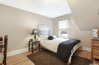 Photo 22: 2046 Athol Street in Regina: Cathedral RG Residential for sale : MLS®# SK801057