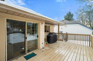 Photo 25: 3820 Cardie Crt in : SW Strawberry Vale House for sale (Saanich West)  : MLS®# 865975