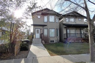 Photo 1: 119A 109th Street in Saskatoon: Sutherland Residential for sale : MLS®# SK846473