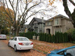 Photo 6: 2842 W 15TH Avenue in Vancouver: Kitsilano House for sale (Vancouver West)  : MLS®# R2016569