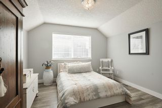 Photo 16: 9860 Seventh St in : Si Sidney North-East House for sale (Sidney)  : MLS®# 882922