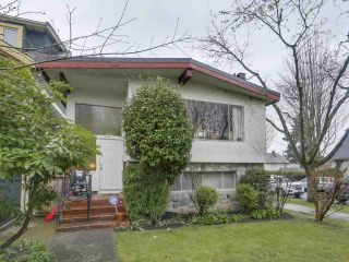 """Photo 1: 3901 TUPPER Street in Vancouver: Cambie House for sale in """"Douglas Park"""" (Vancouver West)  : MLS®# R2256298"""