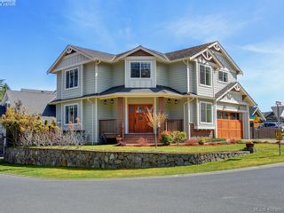 Photo 1: 2001 Duggan Pl in VICTORIA: La Bear Mountain House for sale (Highlands)  : MLS®# 811610