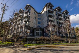 Photo 1: 202 924 Esquimalt Rd in : Es Old Esquimalt Condo for sale (Esquimalt)  : MLS®# 866750