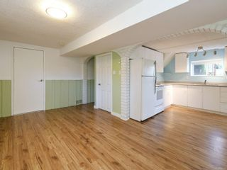 Photo 14: 4024 Carey Rd in : SW Marigold House for sale (Saanich West)  : MLS®# 876555