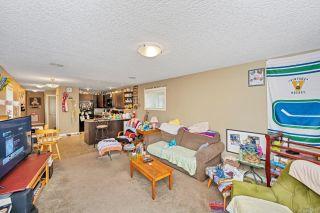 Photo 2: 1047 Skylar Cir in : ML Shawnigan House for sale (Malahat & Area)  : MLS®# 872076
