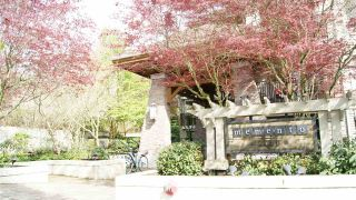 """Photo 18: 119 2088 BETA Avenue in Burnaby: Brentwood Park Condo for sale in """"MEMENTO"""" (Burnaby North)  : MLS®# R2383941"""