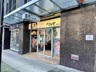 Photo 3: 538 SEYMOUR Street in Vancouver: Downtown VW Business for sale (Vancouver West)  : MLS®# C8036831