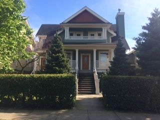 Photo 1: 354 W 14TH Avenue in Vancouver: Mount Pleasant VW Townhouse for sale (Vancouver West)  : MLS®# R2160824
