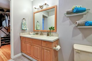 Photo 14: 2 1480 Garnet Rd in : SE Cedar Hill Row/Townhouse for sale (Saanich East)  : MLS®# 877490