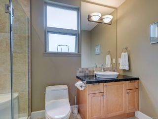Photo 18: 314 1642 McKenzie Ave in : SE Lambrick Park Condo for sale (Saanich East)  : MLS®# 888247