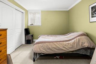 Photo 22: 3855 Cedar Hill Rd in : SE Cedar Hill House for sale (Saanich East)  : MLS®# 869265