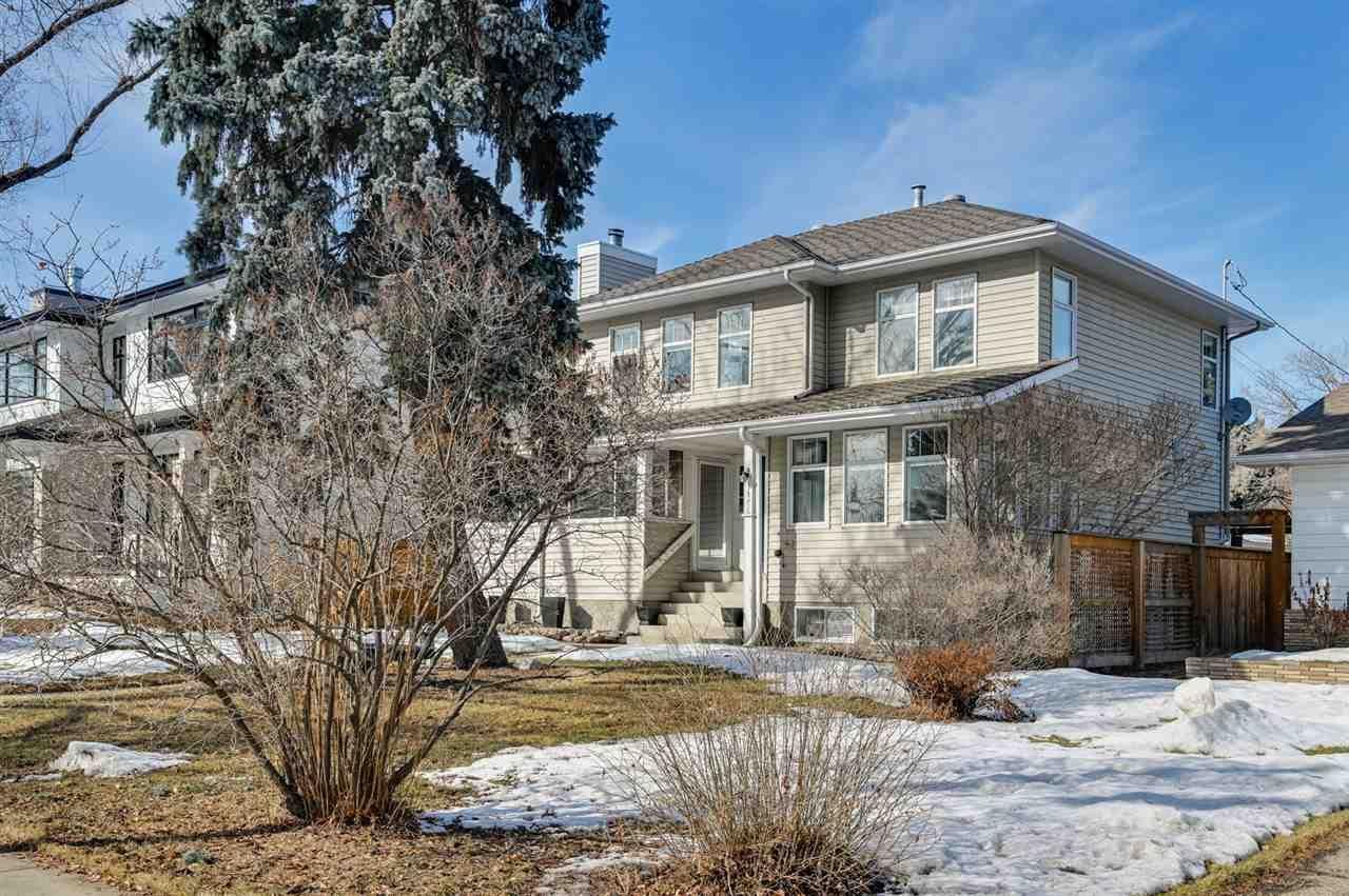 Main Photo: 14316 99 Avenue in Edmonton: Zone 10 House for sale : MLS®# E4232319