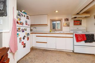 Photo 21: 326 Obed Ave in : SW Gorge House for sale (Saanich West)  : MLS®# 873865