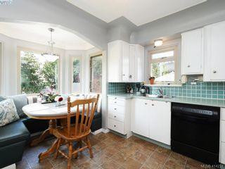 Photo 5: 3254 Harriet Rd in VICTORIA: SW Tillicum House for sale (Saanich West)  : MLS®# 821472
