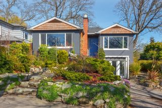 Main Photo: 2629 Fernwood Rd in : Vi Oaklands House for sale (Victoria)  : MLS®# 872332