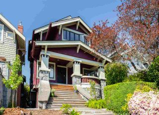 Photo 1: 1925 WHYTE AVENUE in Vancouver: Kitsilano Multifamily for sale (Vancouver West)  : MLS®# R2271302