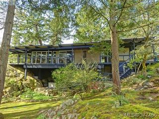 Photo 20: 4513 Edgewood Pl in VICTORIA: SE Broadmead House for sale (Saanich East)  : MLS®# 757832