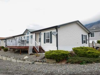 Photo 17: 45 768 E SHUSWAP ROAD in : South Thompson Valley Manufactured Home/Prefab for sale (Kamloops)  : MLS®# 137581