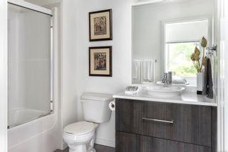 Photo 5: 207 4052 Douglas St in : SE High Quadra Condo for sale (Saanich East)  : MLS®# 876954