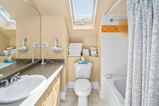 Photo 19: 3 2910 Hipwood Lane in : Vi Mayfair Row/Townhouse for sale (Victoria)  : MLS®# 882071