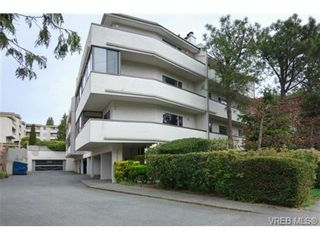 Photo 1: 206 1068 Tolmie Ave in VICTORIA: SE Maplewood Condo for sale (Saanich East)  : MLS®# 728377