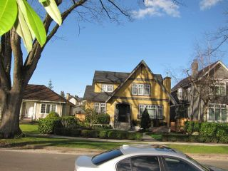Photo 19: 2984 W 31ST Avenue in Vancouver: MacKenzie Heights House for sale (Vancouver West)  : MLS®# R2042643