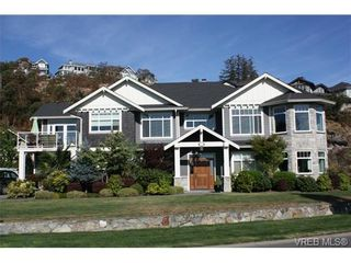 Photo 1: 2142 Blue Grouse Plat in VICTORIA: La Bear Mountain House for sale (Langford)  : MLS®# 741030