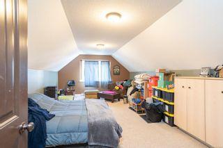 Photo 17: 856 Whistler Pl in : Na South Nanaimo House for sale (Nanaimo)  : MLS®# 873496
