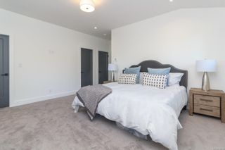 Photo 38: 2631 Margate Ave in : OB South Oak Bay House for sale (Oak Bay)  : MLS®# 856624