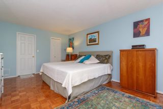 Photo 16: 1532 Palahi Pl in : SE Mt Doug House for sale (Saanich East)  : MLS®# 854453
