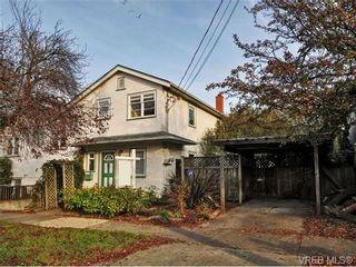 Photo 1: B 1601 Haultain St in VICTORIA: Vi Oaklands Half Duplex for sale (Victoria)  : MLS®# 690016