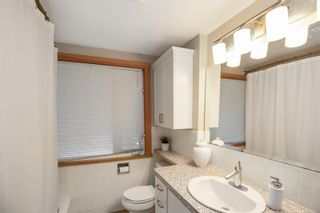Photo 14: 2465 Plumer St in : OB South Oak Bay House for sale (Oak Bay)  : MLS®# 872117