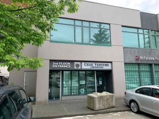 Main Photo: 202 8678 GREENALL in Burnaby: Big Bend Office for lease (Burnaby South)  : MLS®# C8038309